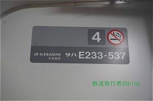 Sdsc01365