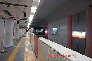 Sdsc01637
