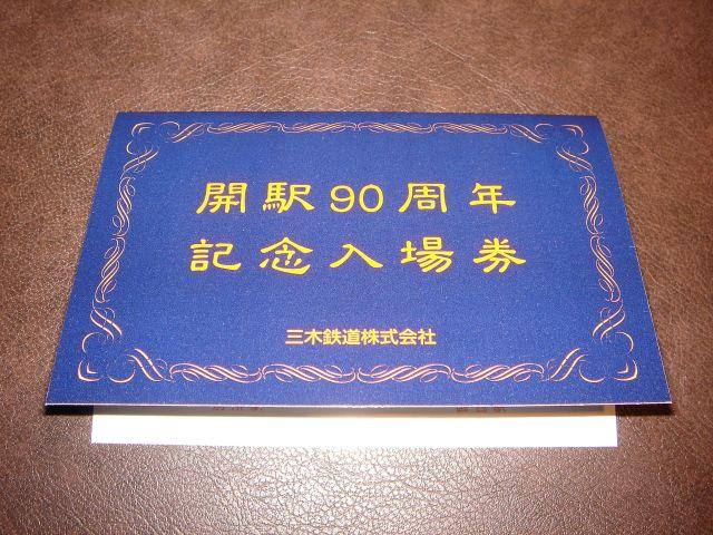 Dsc09704_640