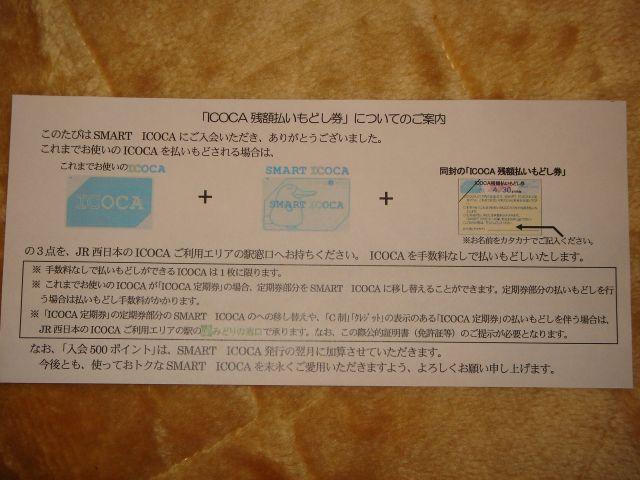 Dsc01203_640