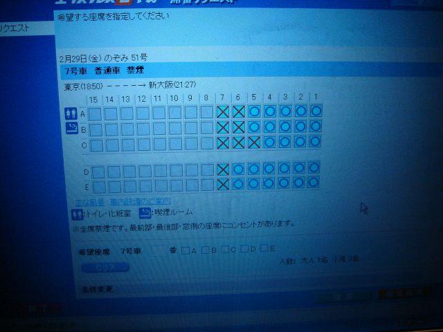 Dsc01212_640