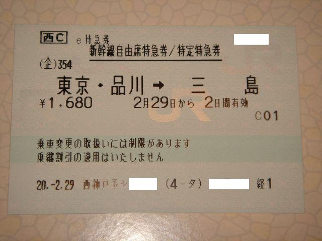 Dsc01530_640