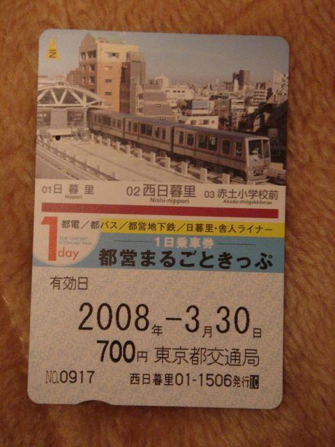 Dsc02409_640