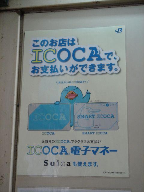 Dsc02703_640