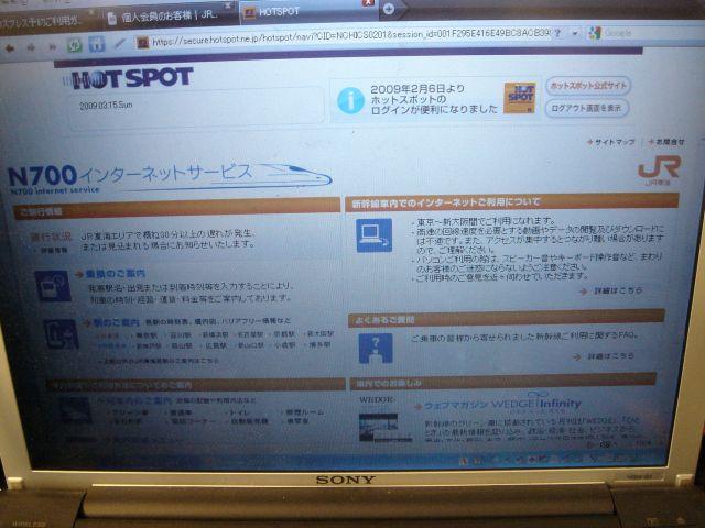 Dsc00192_640