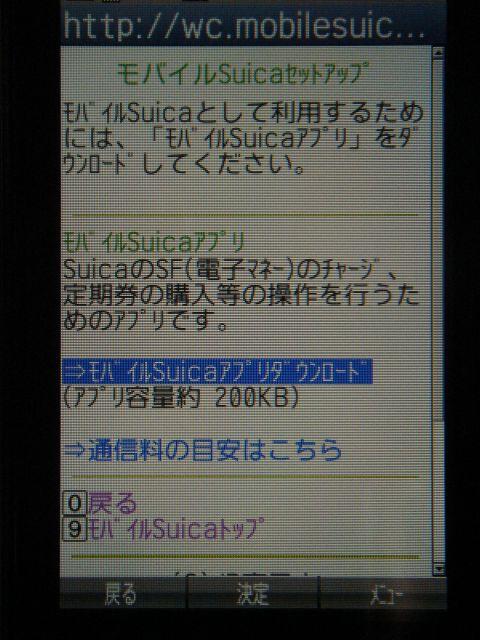 Dsc04200_640
