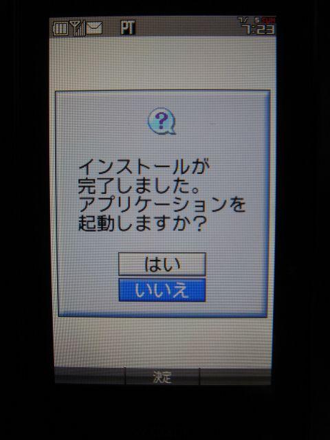 Dsc04207_640