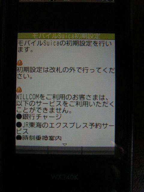 Dsc04211_640