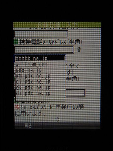 Dsc04220_640