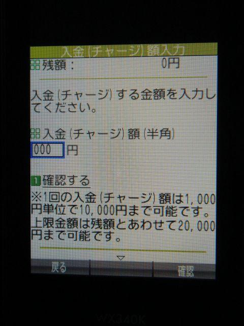Dsc04248_640