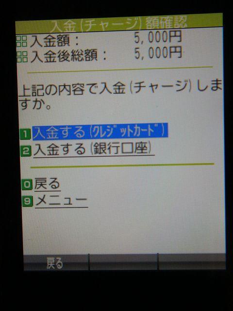 Dsc04250_640
