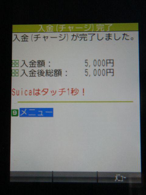 Dsc04256_640