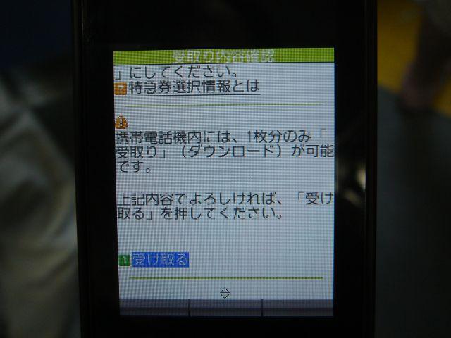 Dsc05982_640