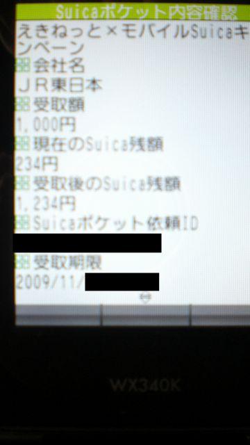 Cimg0249_640