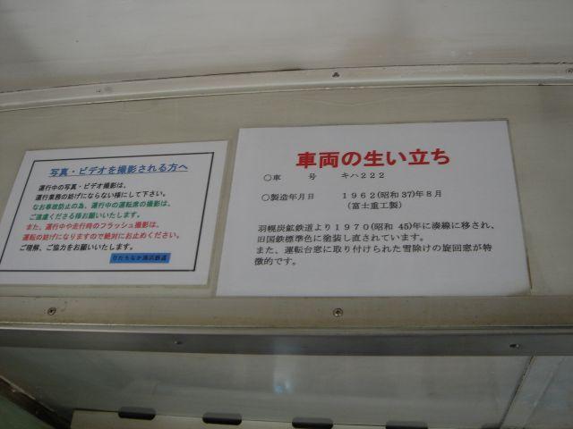 Dsc02095_640
