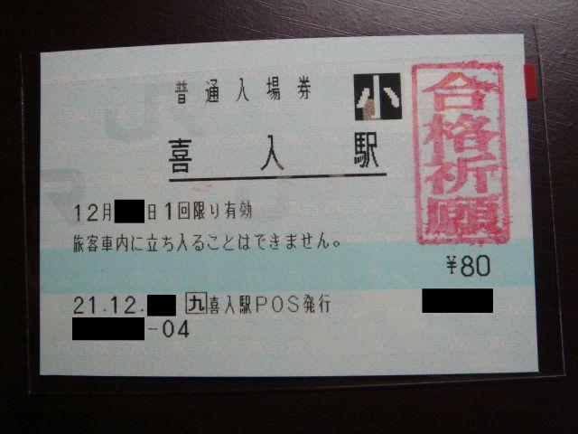 Dsc05210_640