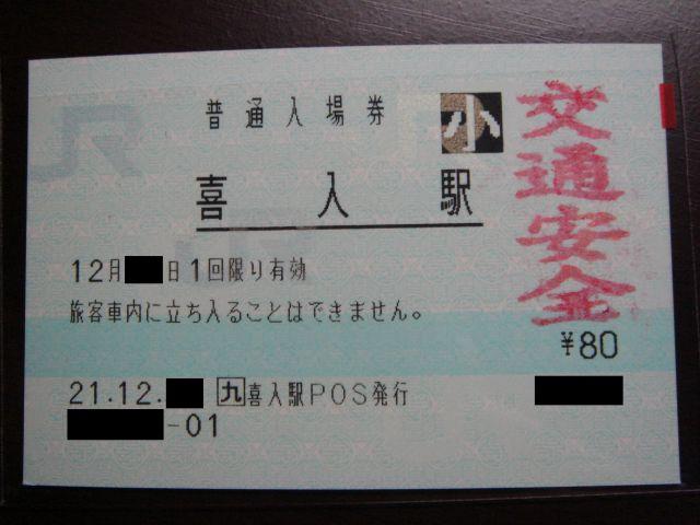 Dsc05211_640