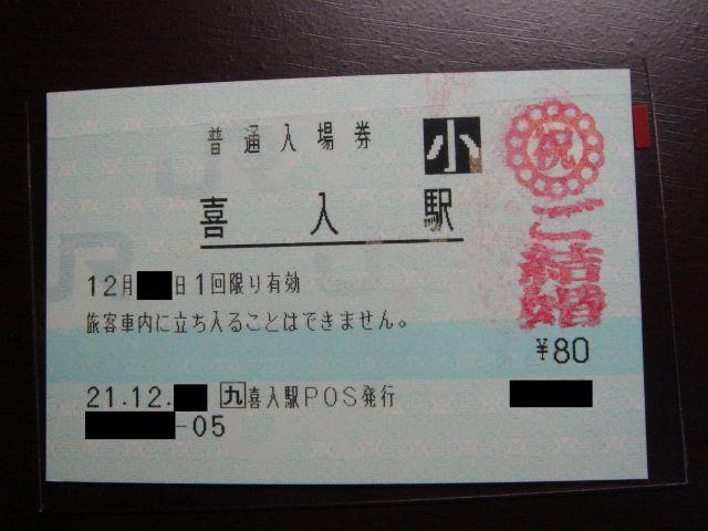 Dsc05212_640