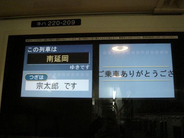 Dsc04402_640