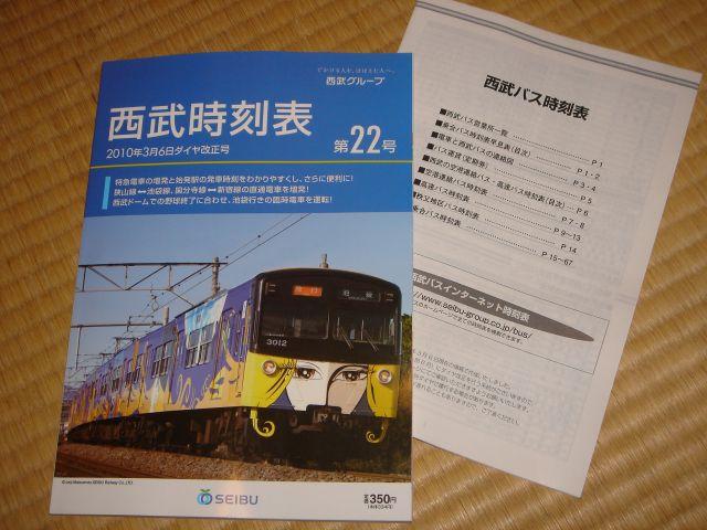 Dsc06564_640