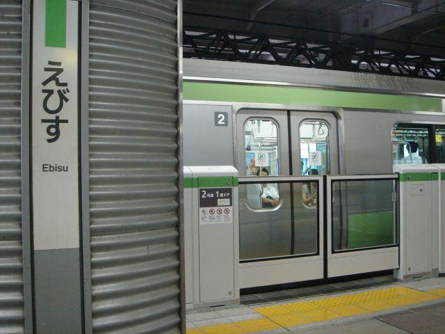 Dsc02406_640