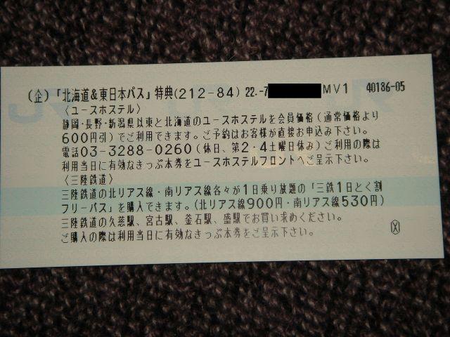 Dsc04436_640