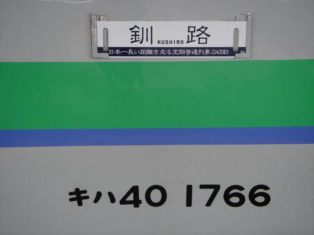 Dsc04572_640