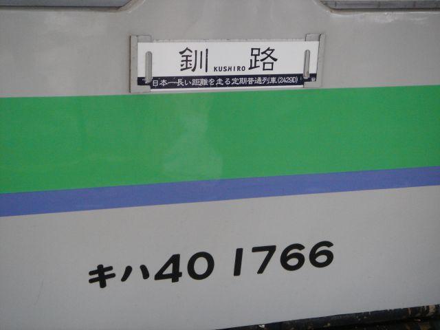 Dsc04860_640
