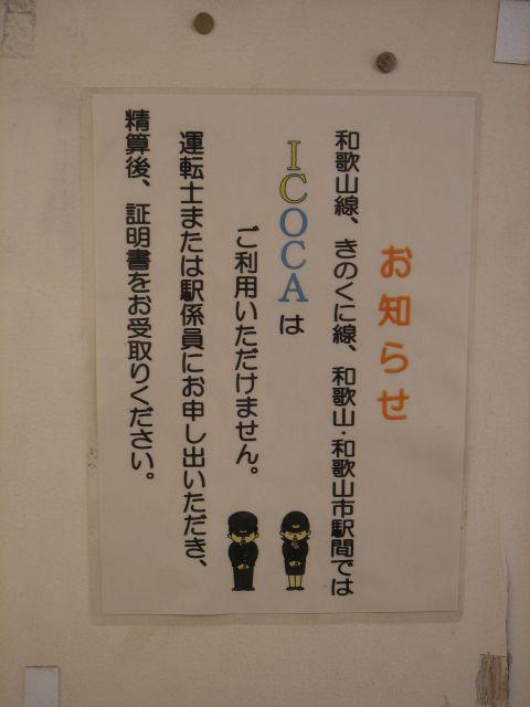 Dsc08034_640