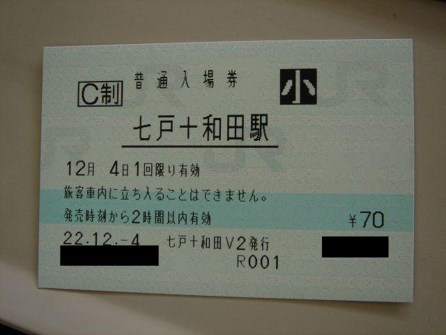 Dsc00494_640