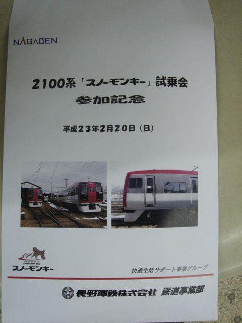 Dsc02613_640