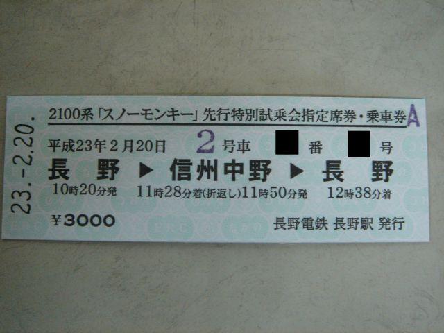 Dsc02618_640