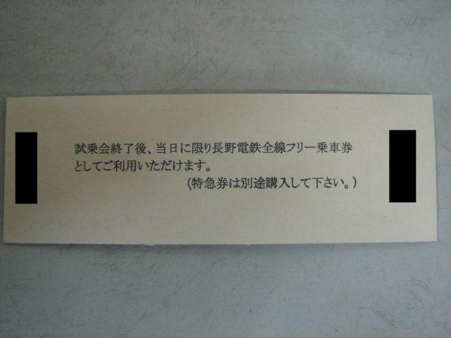 Dsc02619_640