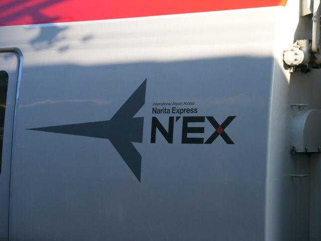 Nexlogo_640