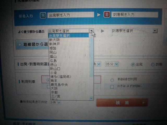 Dsc03280_640