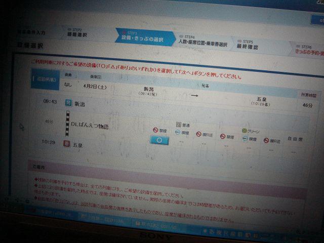 Dsc03299_640