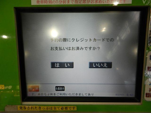 Dscn0141_640