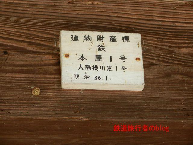 Dscn2046_640