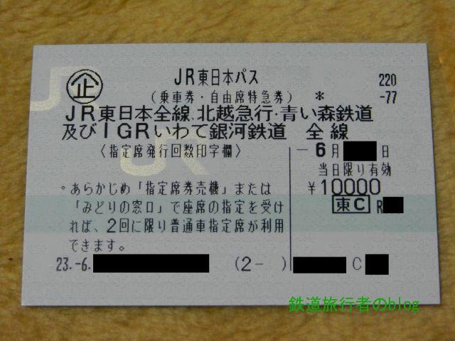 Dscn4601_640