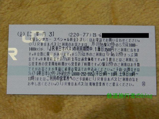 Dscn4604_640