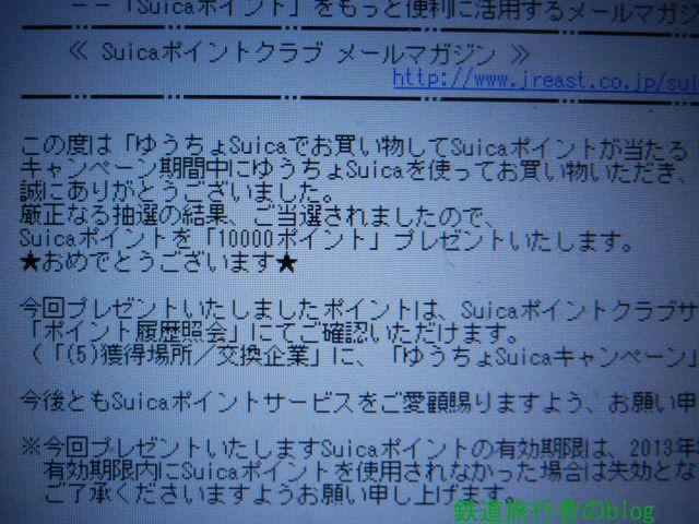 Dscn5380_640