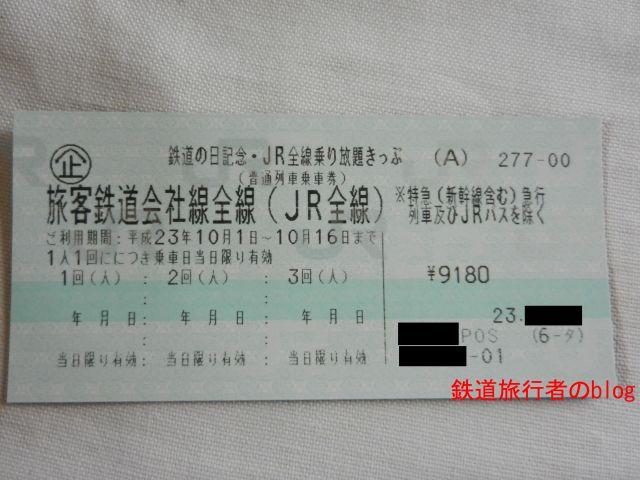 Dscn6545_640