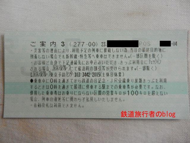 Dscn6549_640