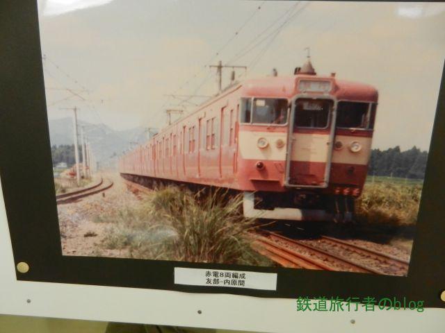 Dscn8473