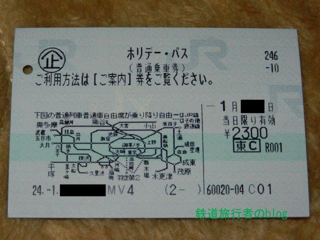 Dscn9746_640_2