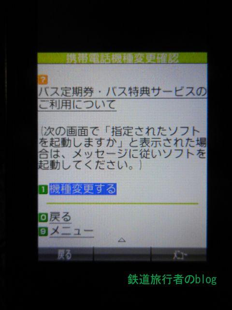 Dscn9680_640