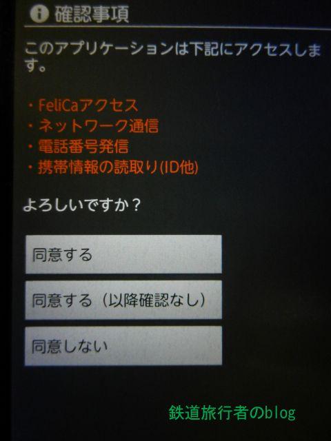 Dscn9687_640