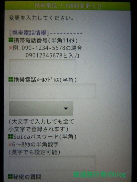 Dscn9692_640