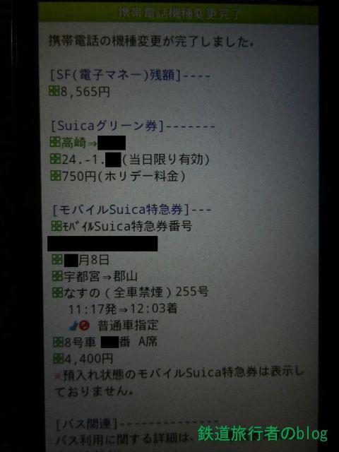 Dscn9698_640