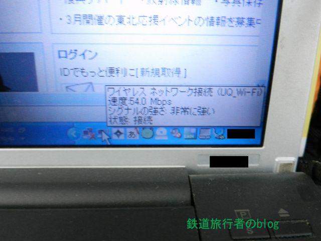 Dscn0459_640